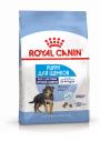 Royal Canin Макси Паппи