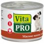 ВИТА ПРО МЯСНОЕ МЕНЮ д/собак от 1 года говядина  (1ж/б 0,2 кг).