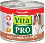 ВИТА ПРО МЯСНОЕ МЕНЮ д/собак от 1 года говядина  (1ж/б 0,4 кг).