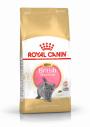 ROYAL CANIN Британская Короткошерстная Киттен