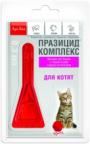 Api-San Празицид-комплекс для котят и кошек, 1 шт